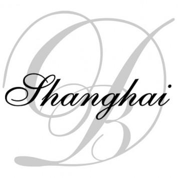 Le Dîner en Blanc premieres in China!