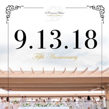 Save the Date | 5th Anniversary