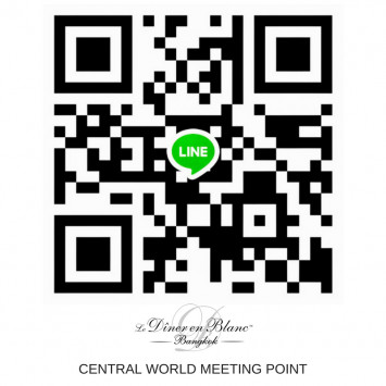 CentralWorld Guests ! Join us on LINE Messenger.